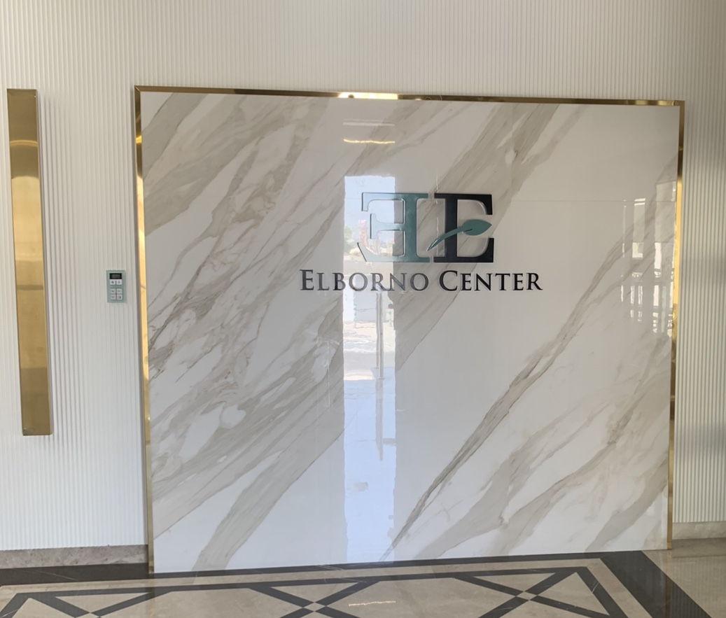 Elborno Center Dubai